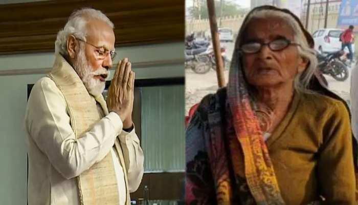 अपनी 12 बीघा जमीन PM मोदी के नाम करना चाहती हैं बिट्टन दादी, वजह जान हो जाएंगे भावुक
