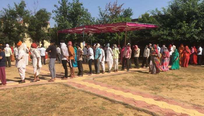 जिला परिषद और Panchayat Samiti सदस्यों के अंतिम चरण के चुनाव आज, इस दिन होगी मतगणना