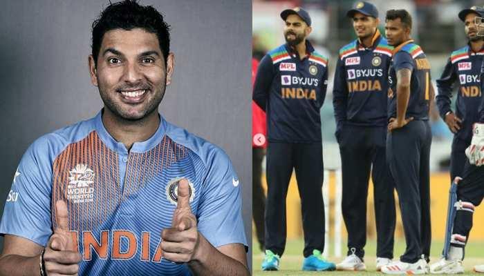 IND vs AUS: Shubman Gill ने जेब में डाला हाथ, तो Yuvraj Singh ने ली चुटकी
