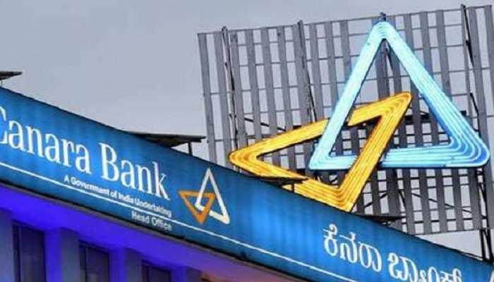 Canara Bank ने ग्राहकों को दिया बड़ा तोहफा, FD की ब्याज दरों में की बढ़ोतरी