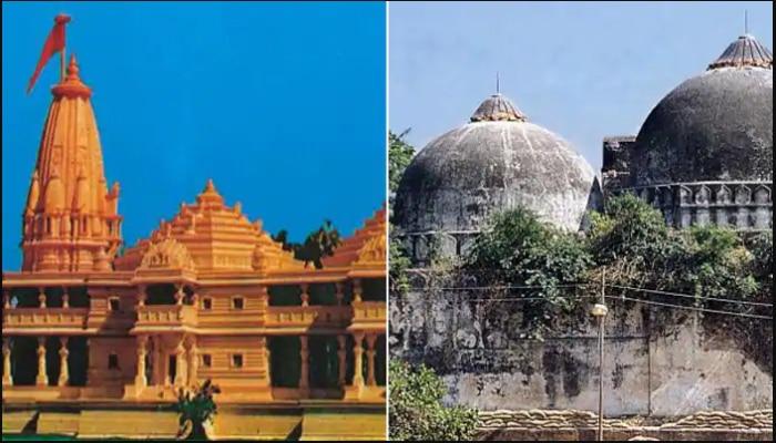 6 December: राम मंदिर निर्माण के लिए 28 साल पहले आज ही गिराया गया था विवादित ढांचा