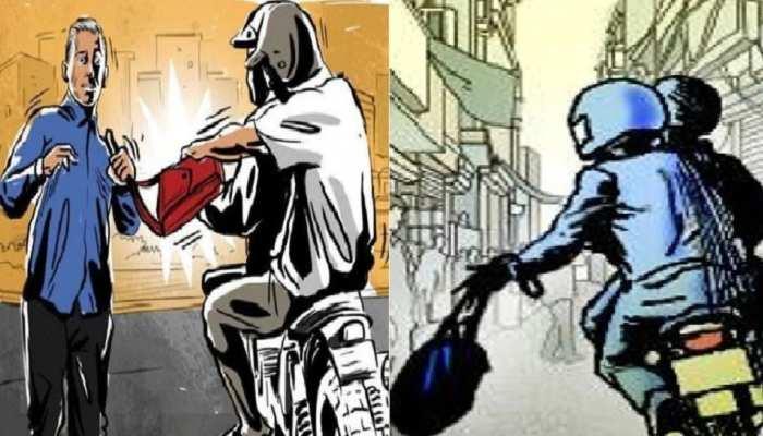 आंख में मिर्ची डालकर लूट ले गए 31 हजार रुपये, ऐसे पकड़ाए आरोपी...
