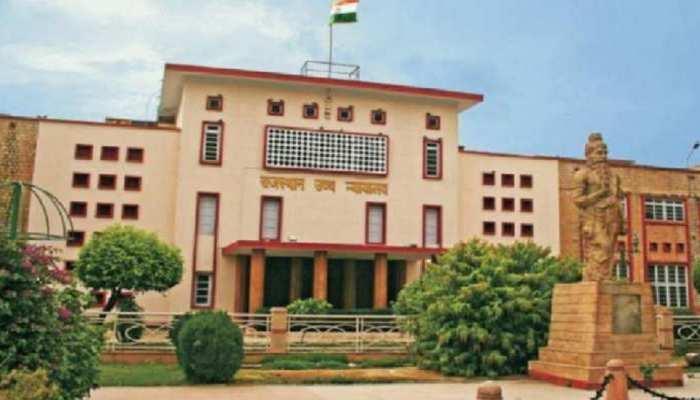 HC ने पुलिस की जांच पर उठाए सवाल, DGP को दिया SI के खिलाफ कार्रवाई का निर्देश