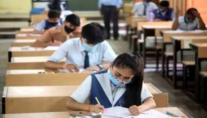 CBSE Exam 2021: फरवरी-मार्च में आयोजित होंगी 10वीं-12वीं की परीक्षाएं, छात्रों को मिलेगी यह राहत