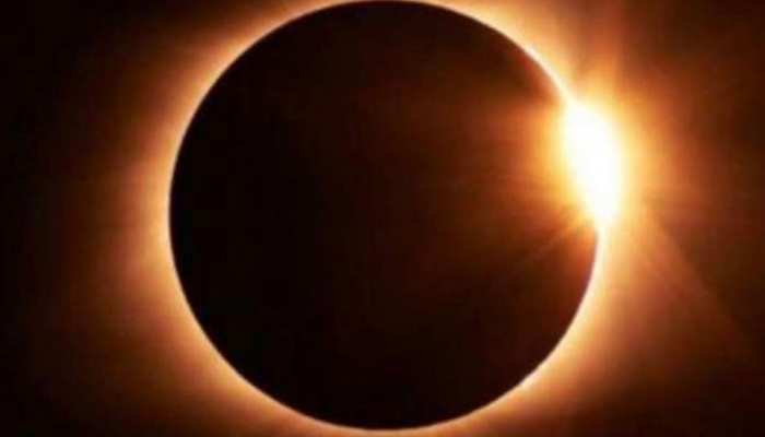 Last Solar Eclipse 2020: 14 December 2020, know the period of Sutak