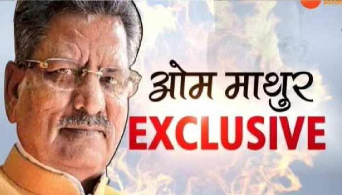 Panchayat Election Result को लेकर BJP ने किया तंज, कहा- खुली राज्य सरकार-मंत्रियों की पोल