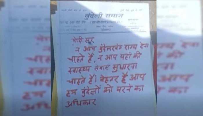 बुंदेली समाज ने PM मोदी को भेजा खून से लिखा खत, मांगी इच्छा मृत्यु, जानिए क्या है वजह