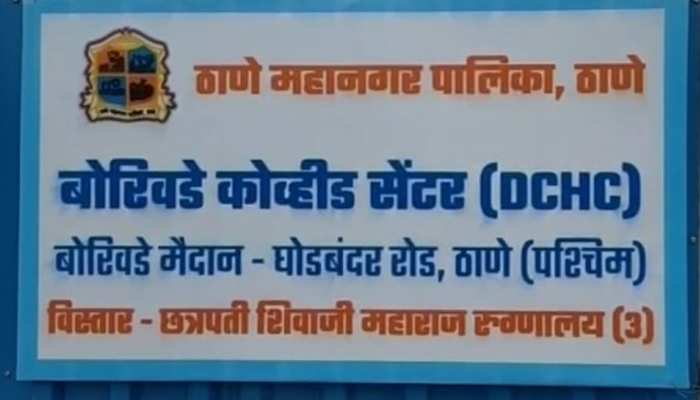 महाराष्ट्र में कोरोना के खिलाफ Zee की जंग जारी, डोनेट किया Covid Hospital