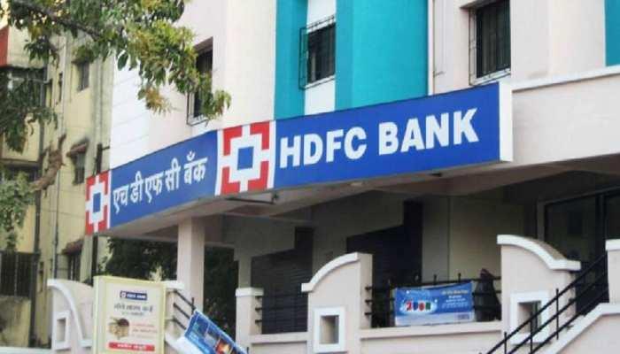 HDFC बैंक पर RBI ने इस बात को लेकर लगाया 10 लाख रुपये का जुर्माना