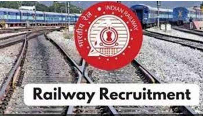 RRB Recruitment 2020-21: रेलवे परीक्षार्थियों के लिए अच्छी खबर, 15 दिसंबर से दोबारा शुरू होगी भर्ती प्रक्रिया