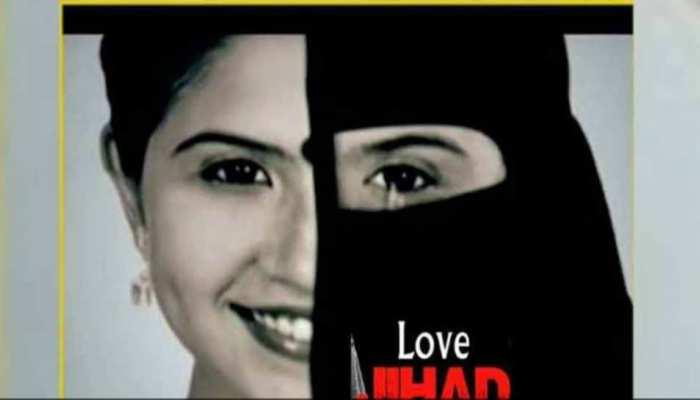 क्या Rajsthan में भी बनेगा  Love Jihad के खिलाफ कानून? महिलाओं ने उठाई मांग