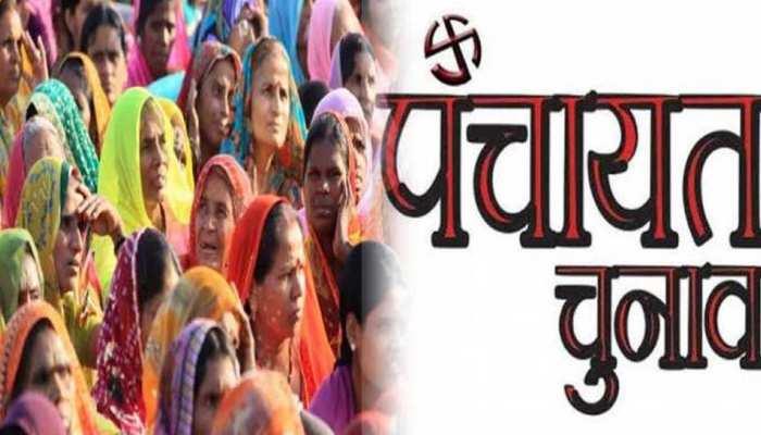 UP पंचायत चुनाव के लिए BJP ने कसी कमर, विधानसभा चुनाव पर है नजर!