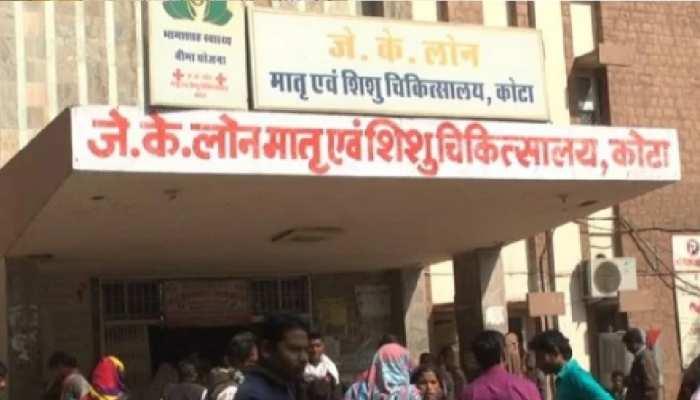 Kota: JK Lone Hospital को मिली सौगात, अतिरिक्त नवजात शिशु ICU शुरू