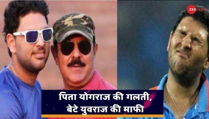 Yuvraj Singh apologies for his father derogatory statement on hindus on his 39 birthday