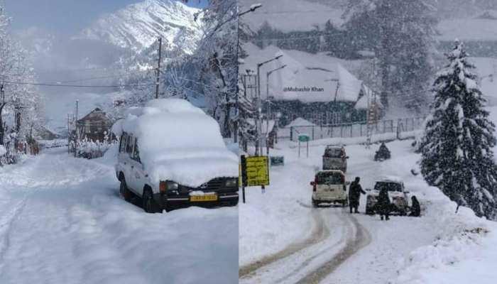 Jammu Kashmir: घाटी में Snowfall, सफेद चादर से ढकी सड़कें; लैंडस्लाइड का अलर्ट