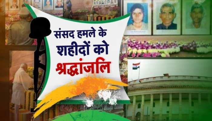 Parliament Attack की 19वीं बरसी: PM मोदी ने दी शहीदों को श्रद्धांजलि