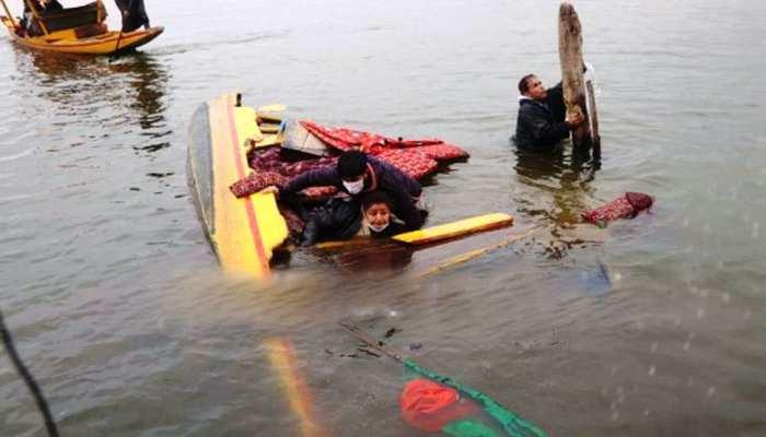 श्रीनगर की डल झील में डूबी BJP नेताओं की नाव, साथ में थे अनुराग ठाकुर और शाहनवाज हुसैन