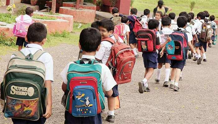 मध्य प्रदेश में कब से खुलेंगे बच्चों के स्कूल? आज शिक्षा मंत्री की बैठक में हो सकता है फैसला