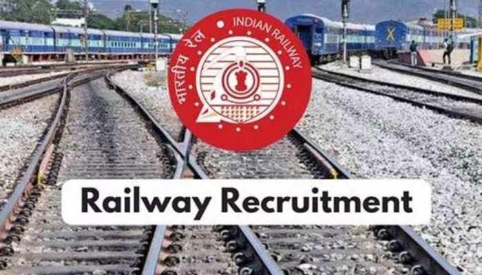 रेलवे में खुला नौकरी का पिटारा, 10वीं पास के लिए सुनहरा मौका, ऐसे करें आवेदन