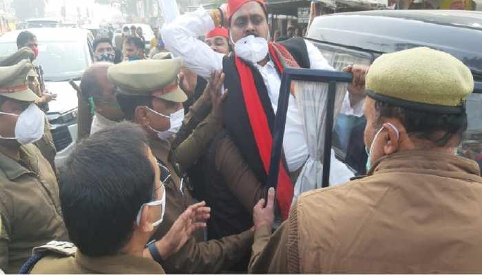 अखिलेश यादव से मिलने के लिए सपाइयों ने तोड़ा सर्किट हाउस का दरवाजा, MLC राजपाल गिरफ्तार