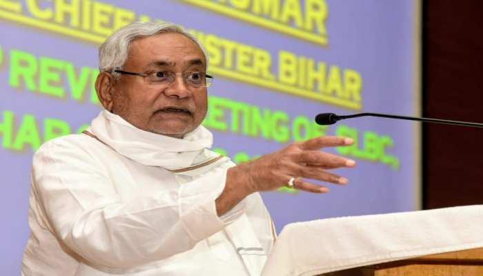 बिहार में मौसम के अनुकूल कृषि को जन-जन तक पहुंचाना है: नीतीश कुमार