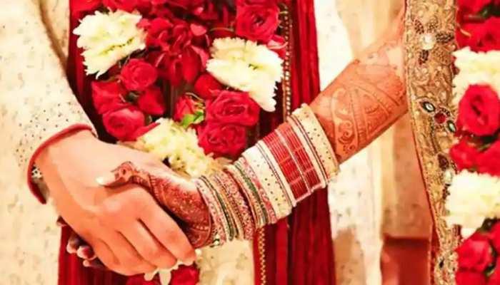 Uttar Pradesh: दुल्हन को जबरन Dance Floor पर खींचकर ले गए दूल्हे के दोस्त, परिवार ने तोड़ी शादी