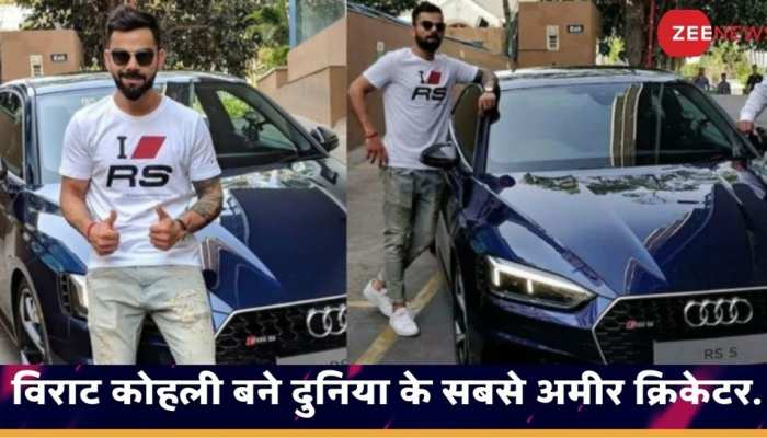 Virat Kohli becomes the most richest cricketer of the world but lionel messi earns 5 times more