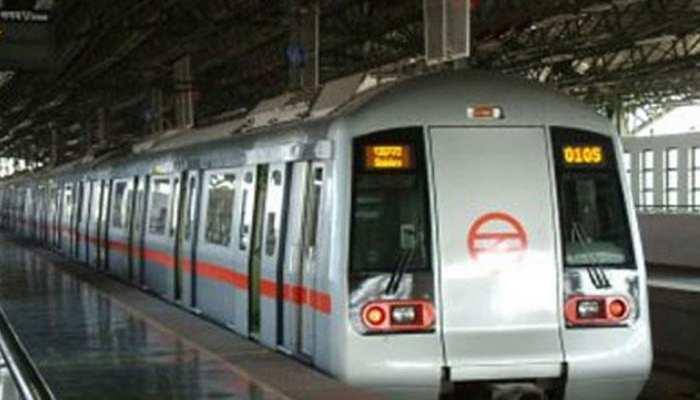 आप भी मेट्रो में कर सकते हैं मुफ्त यात्रा, बस अपनानी होंगी ये स्मार्ट ट्रिक्स