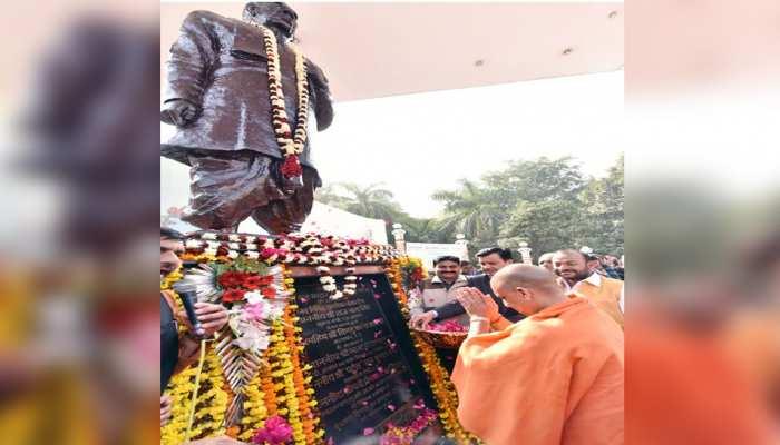 सीएम योगी ने 'लौह पुरुष' को दी श्रद्धांजलि, कहा-भारत की एकता व अखंडता के सूत्रधार थे सरदार पटेल