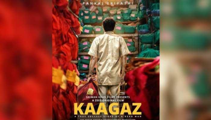 Pankaj Tripathi की फिल्म Kaagaz का पोस्टर रिलीज, जबरदस्त होगा किरदार