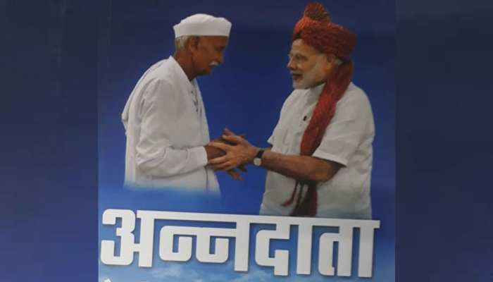Farmers Protest के बीच Modi Government ने जारी की Booklet, गिनाए New Agriculture Laws के फायदे