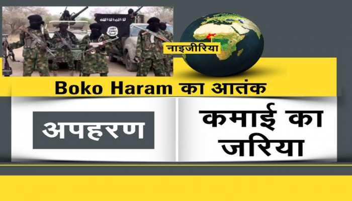 Nigerias Boko Haram jihadist rebels have claimed abduction of 330 boys