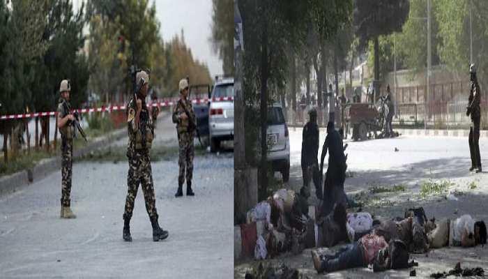 Afghanistan में भीषण धमाका, 11 बच्चों की दर्दनाक मौत