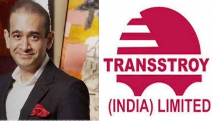 हाइवे-पुल बनाने वाली Transstroy ने किया इतना बड़ा घोटाला कि Neerav Modi हुआ Fail