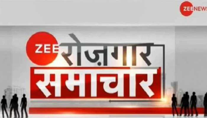 ZEE Rozgar Samachar: Indian Army में 8वीं और 10वीं पास के लिए निकली भर्ती, युवा जल्द करें अप्लाई