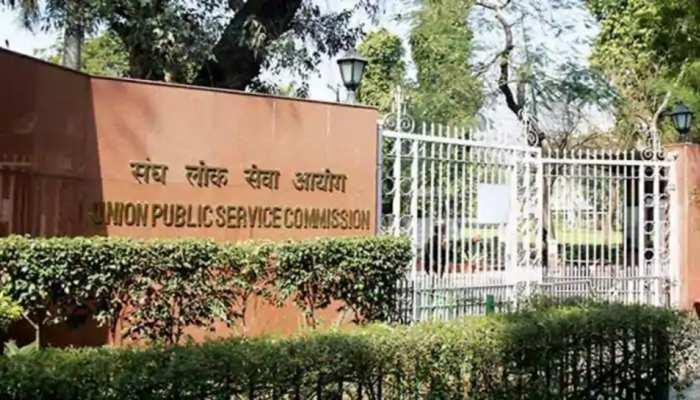 UPSC Civil Service में Age Limit खत्म होने पर भी मिल सकता है एक और मौका, सरकार जल्द लेगी फैसला