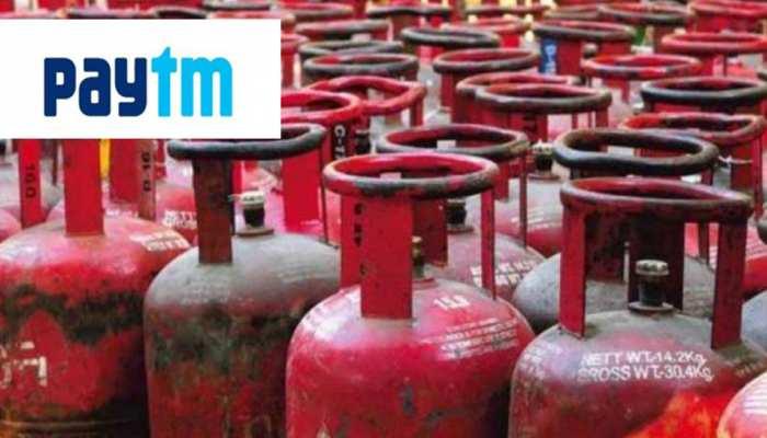 सिर्फ 194 रुपये में मिलेगा LPG सिलेंडर, Paytm लेकर आया नया ऑफर