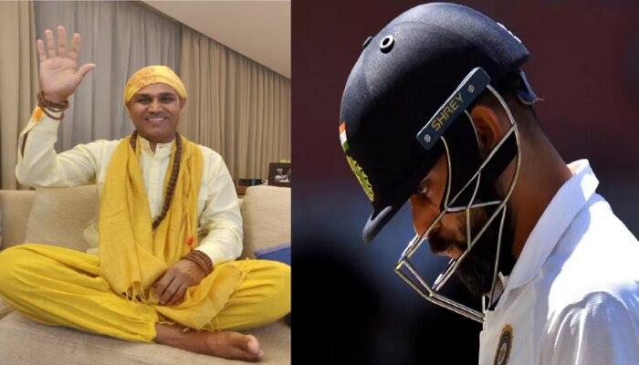 Virendra Sehwag ने टीम इंडिया के बल्लेबाजों का उड़ाया मजाक, रनों को बताया OTP