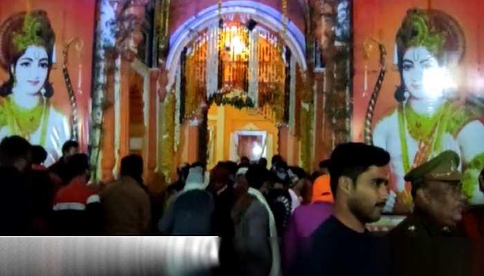 श्रीरामराजा विवाहोत्सव: बुन्देलखंड की अयोध्या में निकली भगवान श्रीराम की बारात, सज गई पूरी नगरी