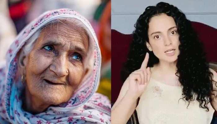 Kangana Ranaut ने शाहीन बाग की दादी को लेकर कही थी ये बात, मिला प्यारा जवाब