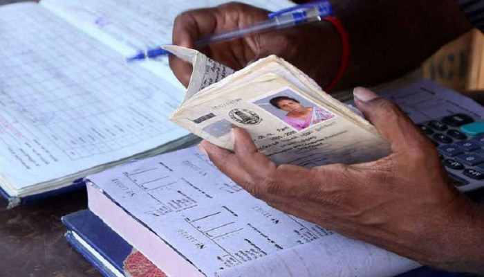 राशन कार्ड वाले व्यक्ति को मिलेंगे 2500 रुपये, इस राज्य के 2.5 करोड़ लोगों को होगा फायदा