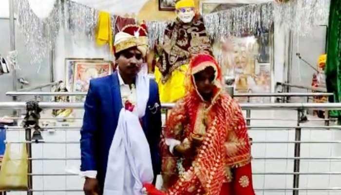 मुस्लिम लड़की ने हिंदू लड़के के साथ भगवान शिव को साक्षी मान लिए 7 फेरे, घर वाले भी रजामंद
