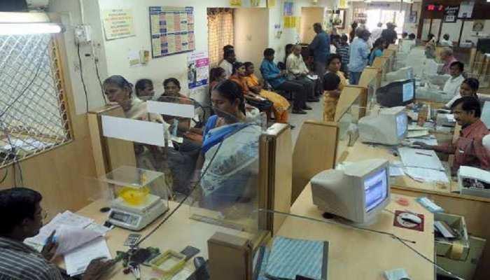 Door Step Banking का उठा लें फायदा, अब Union Bank Of India ने की शुरुआत