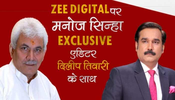 Jammu kashmir lg manoj sinha exclusive interview with zee salaam editor dileep tiwari