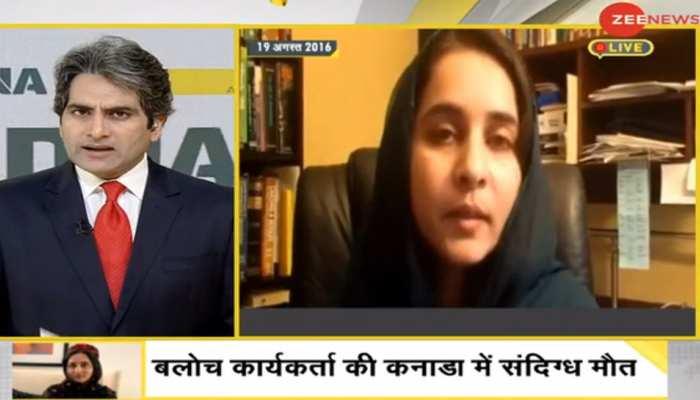DNA ANALYSIS: जानिए कौन थीं करीमा बलोच जो PM मोदी को मानती थीं भाई