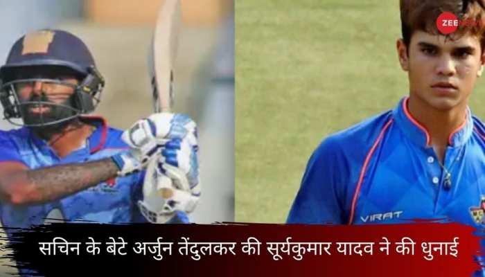 Master Blaster के बेटे Arjun Tendulkar की Suryakumar Yadav ने की धुनाई, 47 गेंदों में ठोक डाले 120 रन