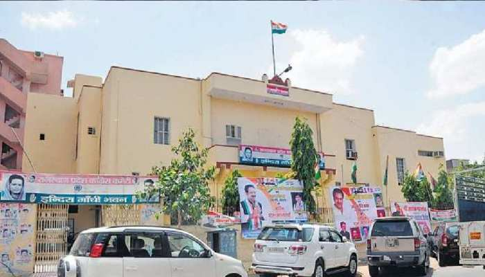 Rajasthan में Congress की नई टीम का काउंट डाउन शुरू, कार्यकारी अध्यक्ष पर भी हो रहा मंथन