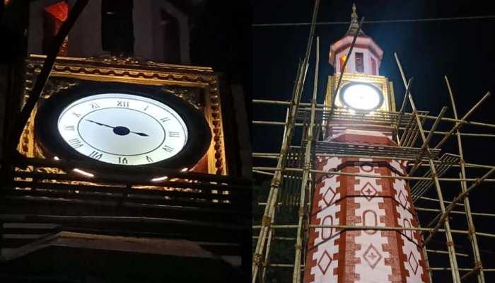 वास्तु दोष से नहीं हो रहा था शहर का विकास! संत ने दी घड़ियां बदलने की सलाह, प्रशासन ने किया बदलाव