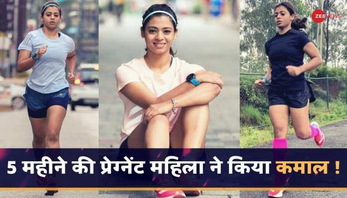 5 महीने की प्रेग्नेंट महिला Ankita Gaur के किया कमाल, Bengaluru में 10 किलोमीटर की रेस पूरी की