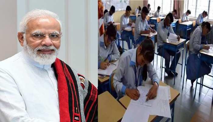 मोदी सरकार ने खोला दलित छात्रों के लिए खजाना, 4 करोड़ SC छात्रों के खाते में जाएगी स्कॉलरशिप